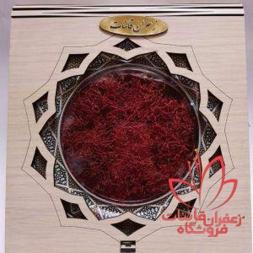 قیمت فروش زعفران بسته بندی شده