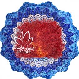 قیمت فروش زعفران قائنات اعلا در آذربایجان