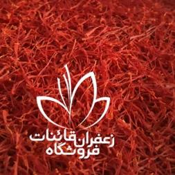 قیمت خرید زعفران در کیش