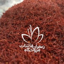 خرید ریشه زعفران مرغوب