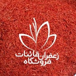 صادرات زعفران از ایران به ترکیه