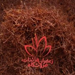 صادرات زعفران ایران به اسپانیا
