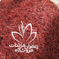 قیمت لحظه زعفران در مشهد
