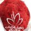 قیمت زعفران برای صادرات