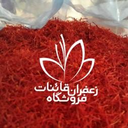 خواص زعفران در طب سنتی