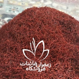 ارزش صادرات زعفران ایران