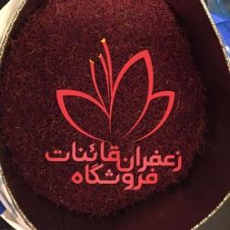 خرید زعفران در کرمانشاه