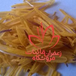 خواص زردی یا پرچم زعفران