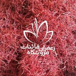 مشخصات زعفران صادراتی