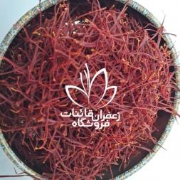 قیمت زعفران یک مثقالی بسته بندی شده