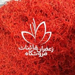 خرید و فروش زعفران در خراسان