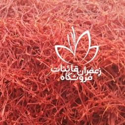 خرید زعفران با کیفیت