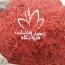 خرید زعفران اعلا صادراتی