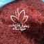 خرید زعفران اعلا ویژه ایام محرم