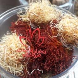خرید زعفران قائنات با بهترین کیفیت