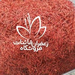 خرید زعفران در یزد