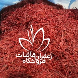 خرید زعفران آنلاین