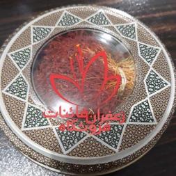 خرید زعفران بسته بندی