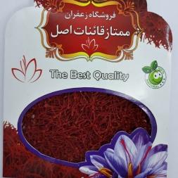 قیمت زعفران گرمی آپدیت روزانه