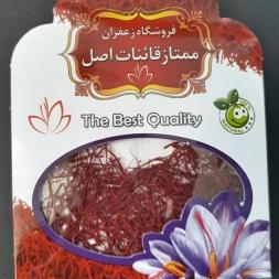 قیمت زعفران مثقالی آپدیت روزانه