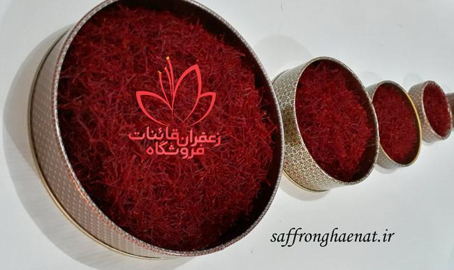قیمت هر گرم زعفران 99