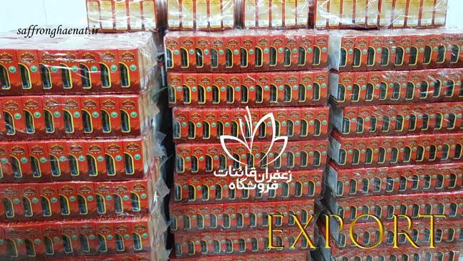 خرید تضمینی زعفران صادراتی