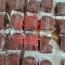 قیمت زعفران ایران قائنات