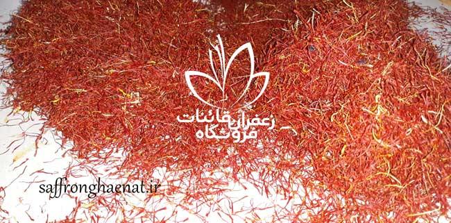 قیمت زعفران پوشال