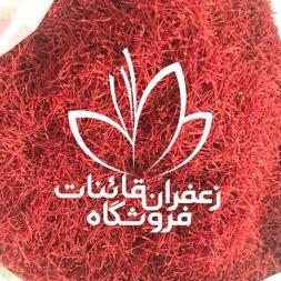 بهترین زعفران ایران