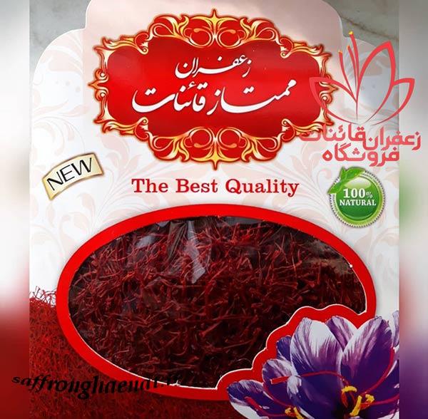 بهترین زعفران صادراتی ایران