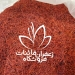 https://saffronghaenat.ir/buy-types-of-saffron-is-ala-in-ghaenat/