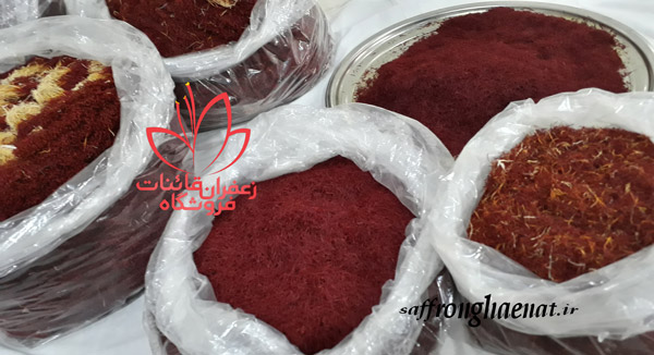 قیمت خرید انواع زعفران اعلا قائنات گرمی
