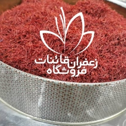 قیمت صادرات زعفران سرگل بسته بندی