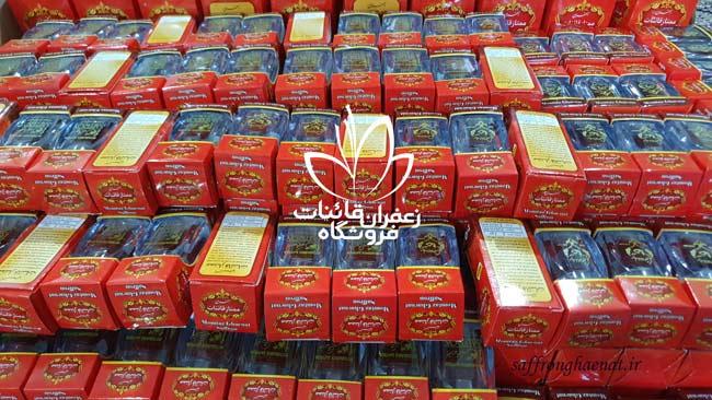 قیمت زعفران سرگل صادراتی