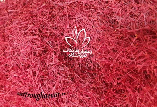 خرید عمده زعفران فله خرید زعفران از کشاورز