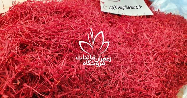 خرید زعفران نگین درجه یک صادراتی