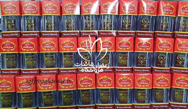 خرید زعفران فله نگین درجه یک صادراتی