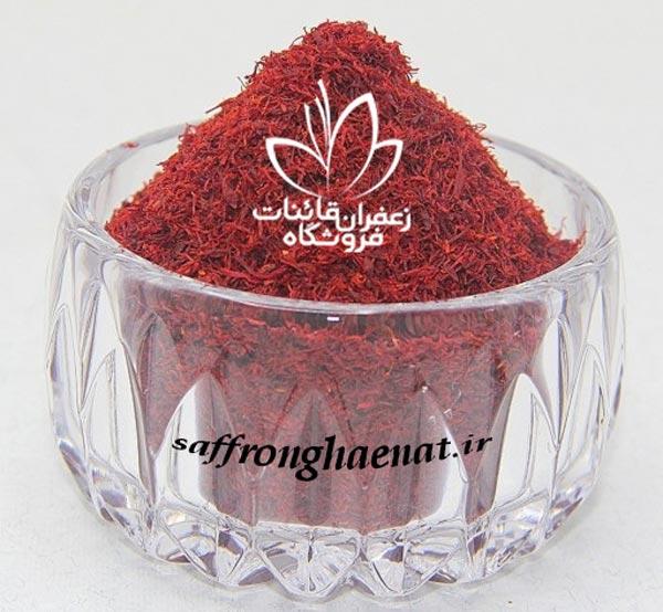 زعفران نرمه قیمت زعفران در سال 99