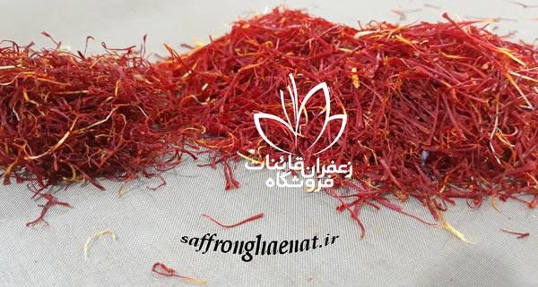 قیمت زعفران پوشال قیمت روز زعفران پوشال معمولی