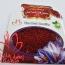 فروش زعفران سرگل نیم مثقالی