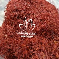 فروش زعفران صادراتی ایران
