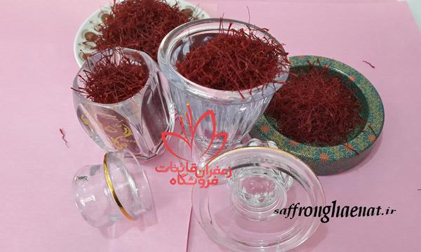 خرید زعفران کیلویی قیمت روز زعفران قائنات