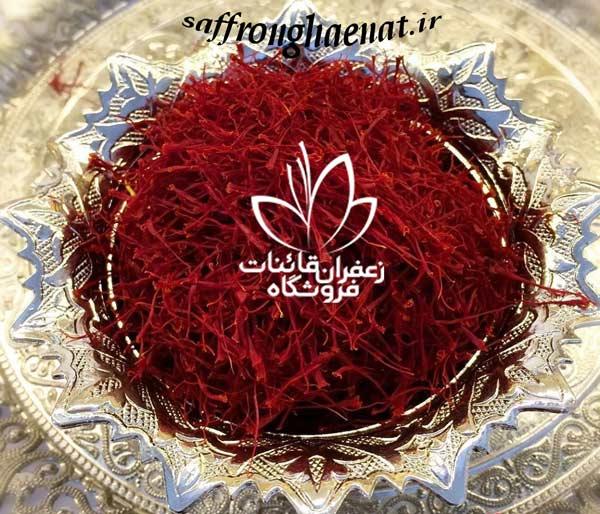 خرید زعفران درجه یک قیمت یک مثقال زعفران قائنات