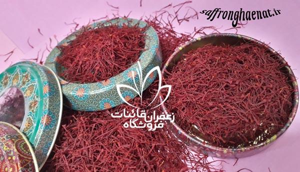 قیمت زعفران کیلویی امروز قیمت لحظه ای زعفران