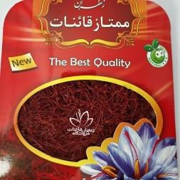 بهترین زعفران در ایران