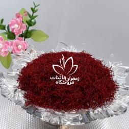 خرید زعفران سرگل صادراتی قیمت ارزان