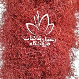 خرید زعفران نگین صادراتی درجه یک قائنات