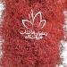 https://saffronghaenat.ir/buy-saffron-negin-export-grade-1-ghaenat/