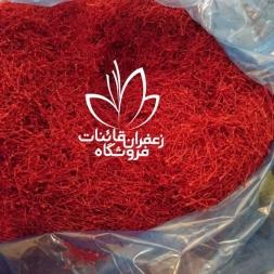 خرید و فروش زعفران عمده