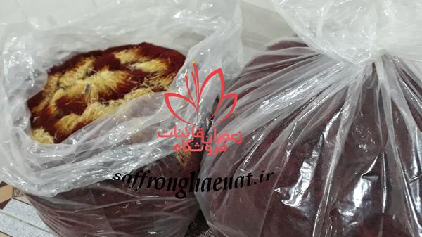 خرید عمده ی زعفران قیمت زعفران قائنات